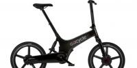 بسعر 5 آلاف يورو.. G3Carbon دراجة كهربائية قابلة للطي