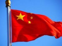 رحبت بمبادرة التحالف.. الصين تدعو لتهدئة شاملة في اليمن