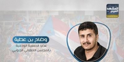 بن عطية: المجلس الانتقالي لن ينسحب من اتفاق الرياض