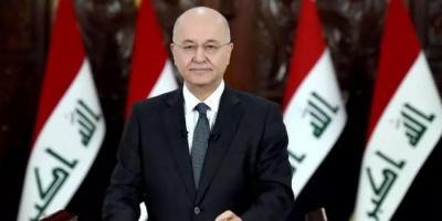 الرئيس العراقي: تكليف الكاظمي برئاسة الوزراء تم باجماع سياسي