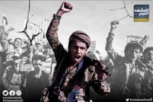 جرائم الحوثي.. ثقافة موت مروعة غرستها المليشيات