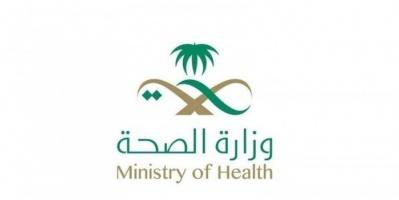 الصحة السعودية تسجل 355 حالة إصابة جديدة بفيروس كورونا