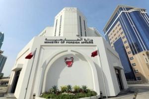 البحرين ترحب بهدنة التحالف: قرار شجاع وموقف نبيل