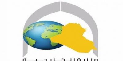 الخارجية العراقية توضح بالأرقام إجمالي إصابات كورونا بين رعاياها حول العالم