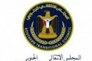 """""""انتقالي سقطرى"""" يحذر الإخوان من المساس بسلامة قياداته"""