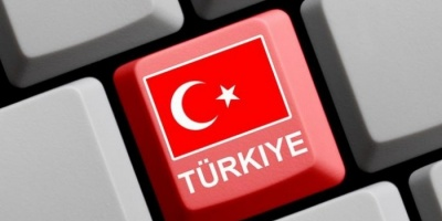 """""""حجب المواقع التركية"""".. حملة على تويتر لمقاطعة أبواق آردوغان"""