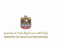 الإمارات: أجرينا أكثر من 40 ألف فحص لفيروس كورونا خلال يومين