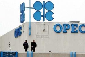 المكسيك تعطّل اتفاق خفض إنتاج النفط لـ10 ملايين برميل