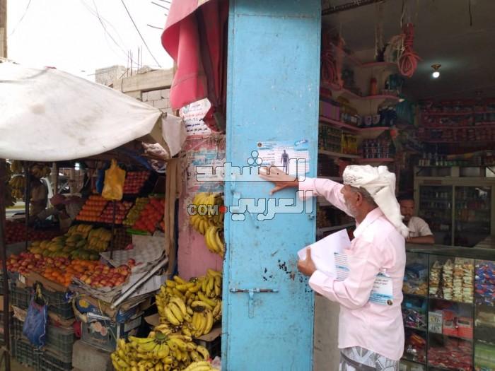 """حملة توعوية للوقاية من """"كورونا"""" في جعار (صور)"""