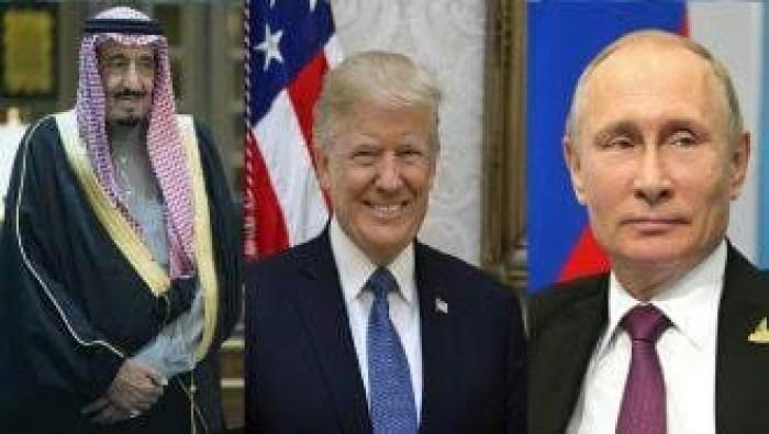 عاجل..بوتين والملك سلمان وترمب يؤيدون اتفاق أوبك+ لخفض إنتاج النفط