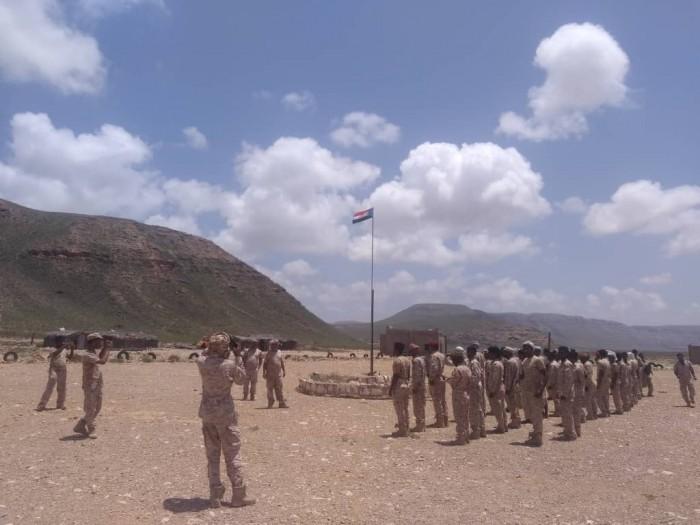 """انضمام """"الأول مشاة بحري"""" إلى القوات المسلحة الجنوبية بسقطرى (صور)"""