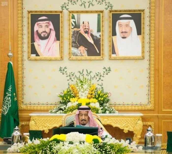 بدعم تخفيض إنتاج النفط.. الوزراء السعودي يعقد جلسته الافتراضية