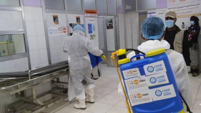 """""""صندوق السكان"""": تعقيم المستشفيات وأجهزة لمكافحة العدوى"""