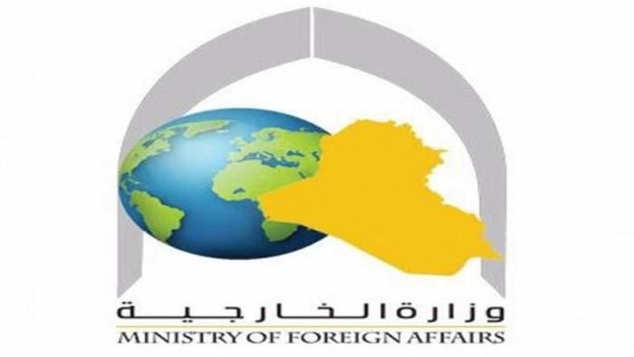 الخارجية العراقية: تسيير الرحلة الاستثنائيّة من القاهرة إلى بغداد