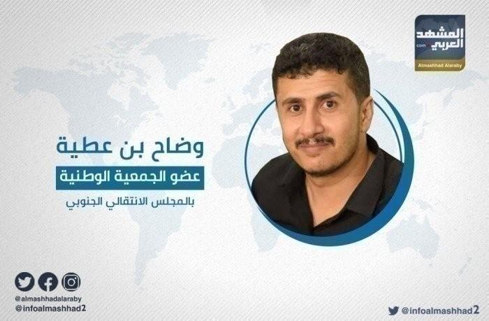 """بعد التصعيد الأخير.. """"بن عطية"""" يكشف العلاقة الخبيثة بين عصابات الأحمر والحوثي"""