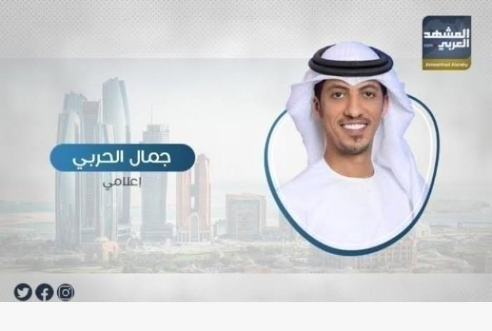 """الحربي يُعلق على مبادرة """"أنتم بين أهلك"""" للهلال الأحمر الإماراتي (تفاصيل)"""