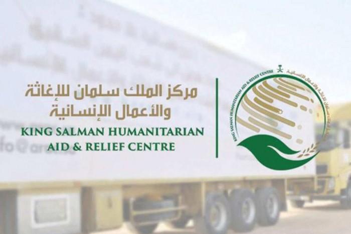 مركز الملك سلمان يعلن استمرار برنامج بذرة أمان بعدن