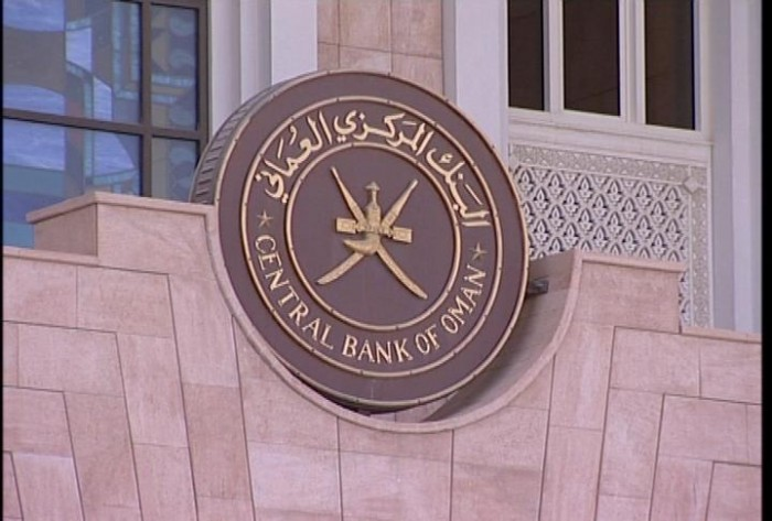 انخفاض أسعار النفط يتسبب في تراجع ميزانية عمان بنحو 1.3 مليار دولار