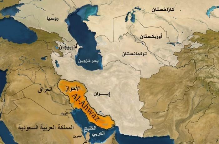 سياسي يُطالب بإنهاء الاحتلال الإيراني للأحواز