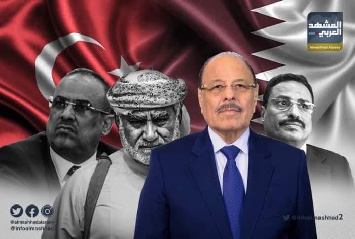 المال القطري يدفع الشرعية لمحاولة فرض واقع جديد بالجنوب