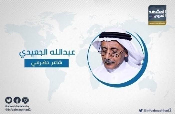 الجعيدي: الشرعية مجبرة على تنفيذ اتفاق الرياض