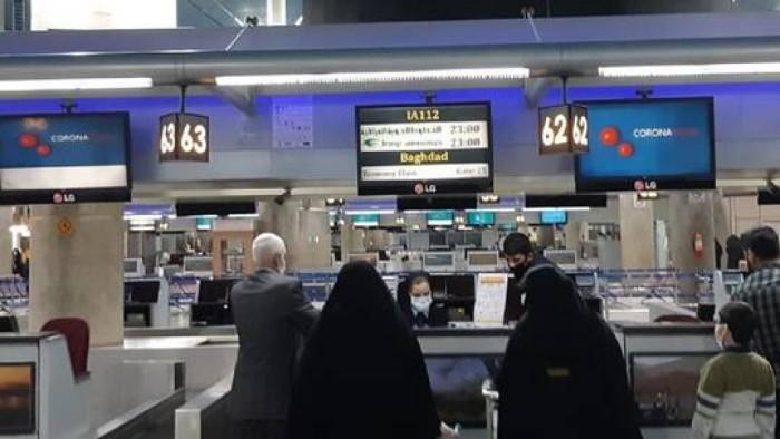 العراق: رحلتين استثنائيتين لإعادة العالقين في طهران ومسقط