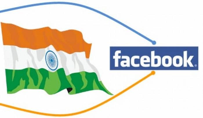 """بقيمة 5,7 مليار دولار.. """"فيسبوك"""" تكشف عن حجم استثماراتها بالهند"""