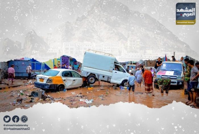 أضرار السيول في العاصمة عدن.. (إنفوجراف)