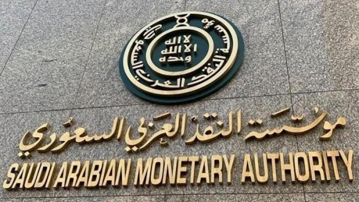 ساما السعودية توجه البنوك بتأجيل سداد أقساط 3 أشهر لكافة المنتجات التمويلية