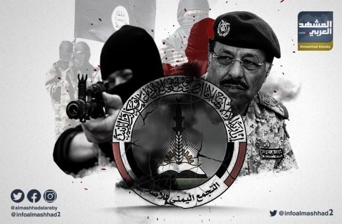 حشود القاعدة إلى أبين.. نظرة على مؤامرة الإخوان الخبيثة