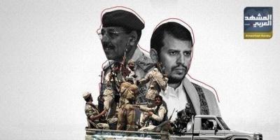 """صفقات العيسي والحوثي وإيران.. وجهٌ آخر لمؤامرة """"الشرعية"""" (مستند)"""