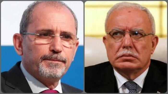 وزيرا خارجية الأردن وفلسطين يناقشان تطورات القضية الفلسطينية