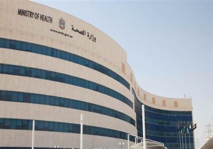 الإمارات تعلن 7 وفيات و532 إصابة جديدة بفيروس كورونا