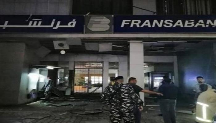 انفجار قنبلة بأحد المصارف اللبنانية (تفاصيل)