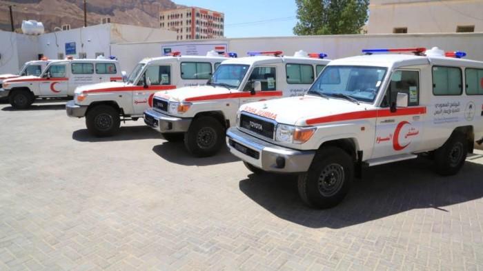 البرنامج السعودي يدعم مستشفيات حضرموت بسيارات إسعاف