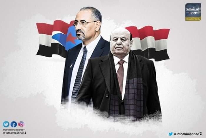 ضغوطات دولية لتنفيذ اتفاق الرياض.. الانتقالي يلقن الشرعية هزيمة سياسية