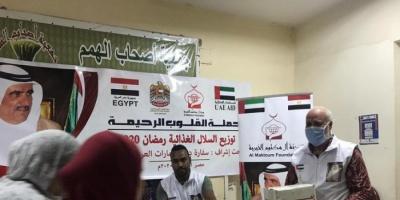 """ضمن حملة """"قلوب رحيمة"""".. آل مكتوم توزع السلال الغذائية بمصر"""
