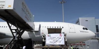 تحمل 7 أطنان.. الإمارات توجه طائرة مساعدات طبية إلى نيبال