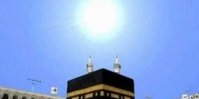 تزامنًا مع غروب الشمس.. مكة المكرمة تشهد ظاهرة فلكية