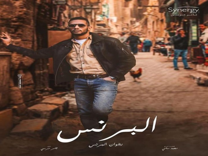 """محمد رمضان يناشد مجموعة MBC لحل مشكلة عرض مسلسل """"البرنس"""""""