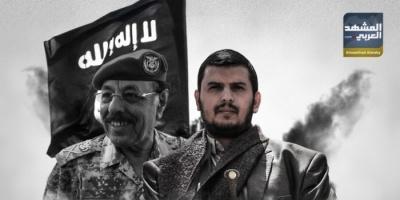 انتصارات الجنوب.. كيف فضحت العلاقات المشبوهة بين الحوثي والشرعية؟