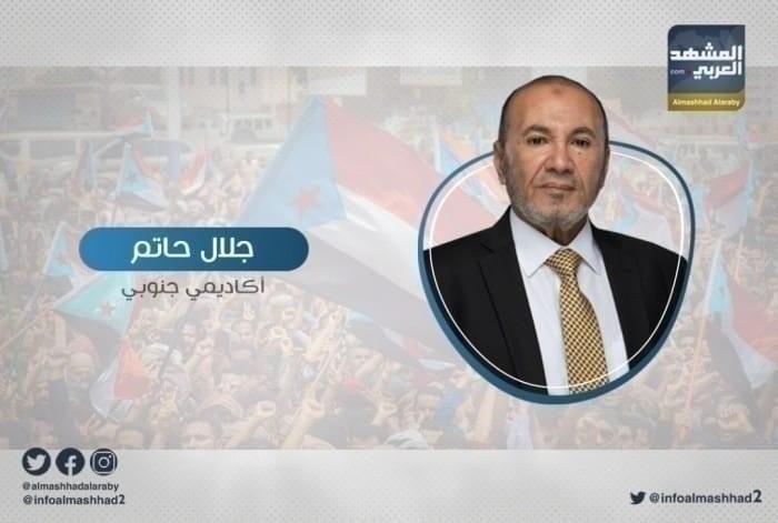 حاتم: سقطرى جنوبية ترفض إرهاب الإخوان والاحتلال اليمني