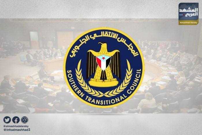 """""""الانتقالي"""" يرحب ببيان التحالف: نتمسك بالشق السياسي لاتفاق الرياض"""