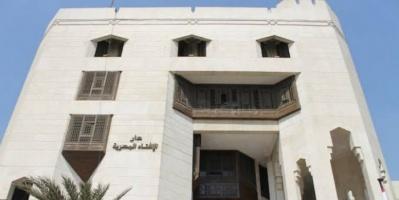 """""""الإفتاء المصرية"""" تقدم 10 نصائح للصائمين والصائمات في عهد كورونا"""