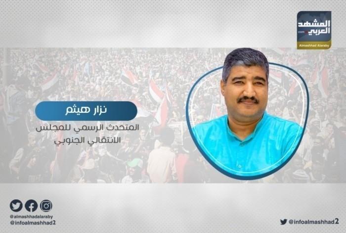 هيثم: لن ننسى شهداء وجرحى الصحفيين الذين كشفوا جرائم الحوثي و الإخوان