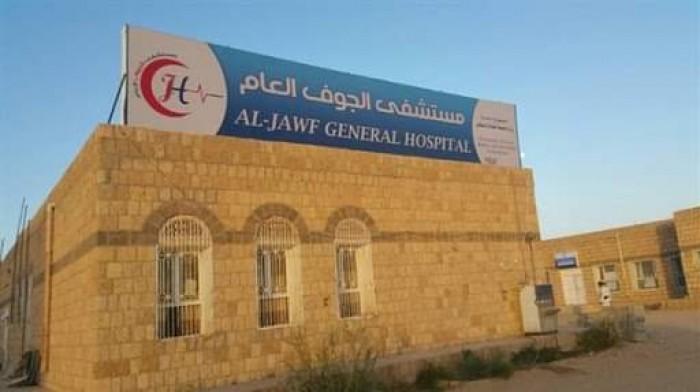 مستشفيات العالم مقرات عزل بسبب كورونا والحوثي يحًولها لثكنات عسكرية