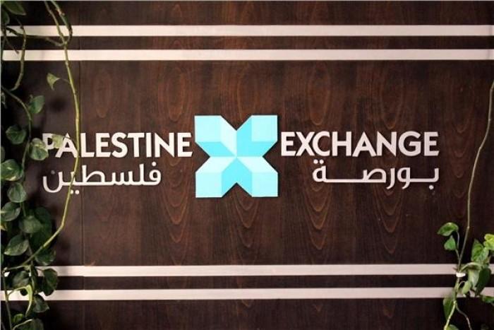 البورصة الفلسطينية تعود للساحة بعد إغلاق 40 يوماً