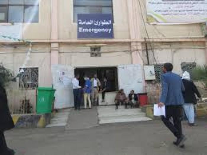 المليشيا تؤسس مستشفى بسعة 3000 سرير لحالات كورونا