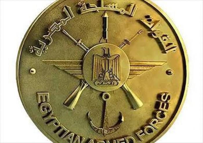 القوات المسلحة المصرية تنعي قائد القوات الجوية الأسبق