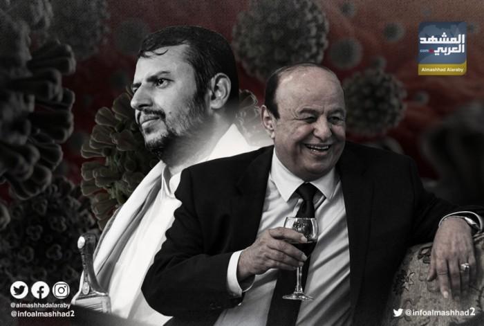 كورونا يفضح الشرعية والحوثي أمام المجتمع الدولي (ملف)
